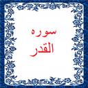 sore_algadr