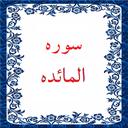 sore_almaede