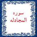 sore_almojadele
