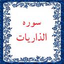 sore_zariat