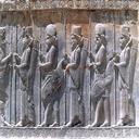 تاریخ شاهنشاهی ایران