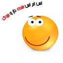 sms ha