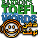 BARRONS toefl words audiobook