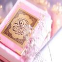آموزش اصول حفظ قرآن