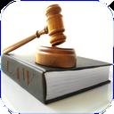 آیین دادرسی و کیفری