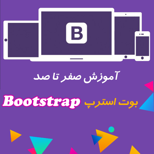 Bootstrap Tutorial From Scratch