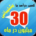 تلگرام بیزنس