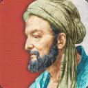 نسخه های طلایی ابن سینا