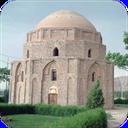 اماکن تاریخی ایران