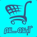 Ayandesalam online shop