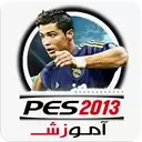 Pes Learn
