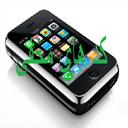 کد های مخفی گوشی ها