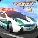Police Patrol 2 (Police Car)