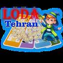 لودا تهران