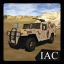 ماشین های نظامی ایران