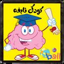 بازی کودکانه-مجموعه پازلهای آموزشی