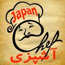 Japonies Food