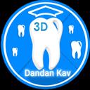 دندان کاو