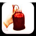 تزریق خون(ویژه پرستاران و پزشکان)