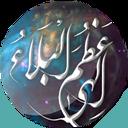 دعای فرج(صدای دلنشین علی فانی)