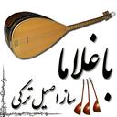 Baghlama