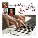 piano + music