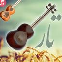 Tar Ringtone Music
