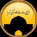 واقعیت افزوده تبریز - ایل گلی