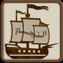 سفينة النجاة ادعية زيارات قران