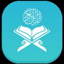 قران صوتی | قلم هوشمند قرآنی