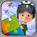 The Little Pilot (puzzles)