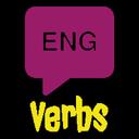 آموزش 100 فعل پرکاربرد انگلیسی