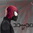 Unpaid Thief 10 spiderman
