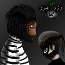 دزد بی مزد 12