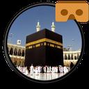 سفر به مکه (واقعیت مجازی)