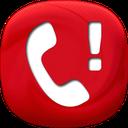 آخرین تماس