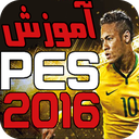PES 2016 Learning