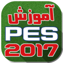 PES 2017 Learning