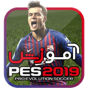 PES 2019 Learning