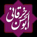 احوالات شیخ ابوالحسن خرقانی