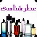 عطرشناسی و راهنمای خرید عطر