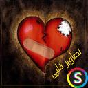 والپیپرهای قلب