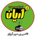 Arian1850