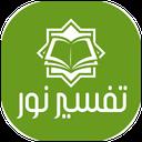 Tafsir Nour