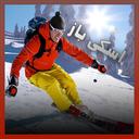 Ski Baz
