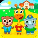 Kindergarten : animals