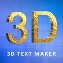 طراحی اسم و متن سه بعدی 3D