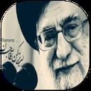 Secrets leader (Ali Khamenei)