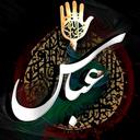 نوحه حضرت عباس ع