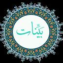 جامع ترین تفسیر موضوعی قرآن کریم و